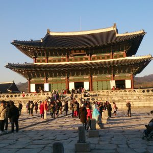 A Trip To Korea